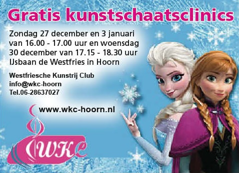 kerstclinics_wkc.jpg